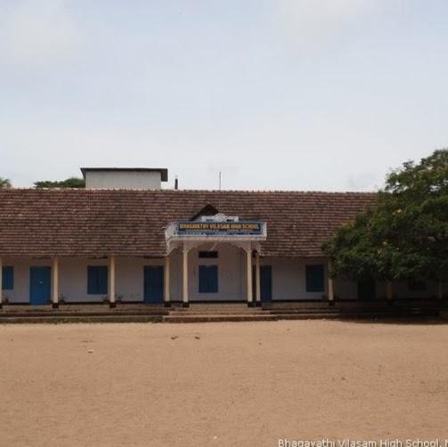 BVHS - My School