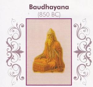 Baudhayana