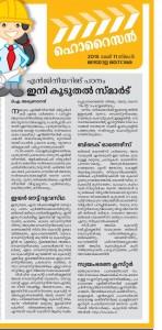 KTU_Engineering Education Changing in Kerala_Malayala Manorama_11-May-2015_Arunanand T A